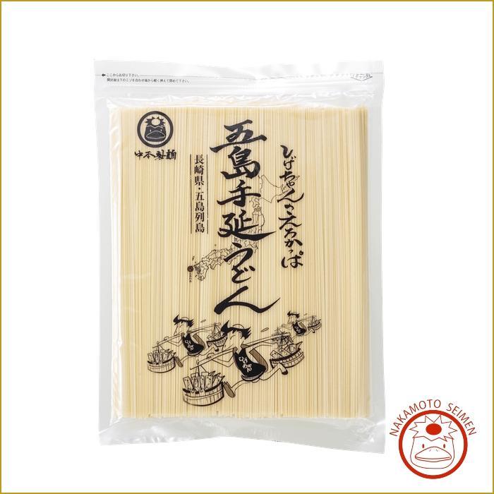 五島手延うどん「しげちゃんのえろかっぱ」1Kg(25cm) 袋|ウチごはんや業務用に大好評・麺通やグルメの方を魅了画像