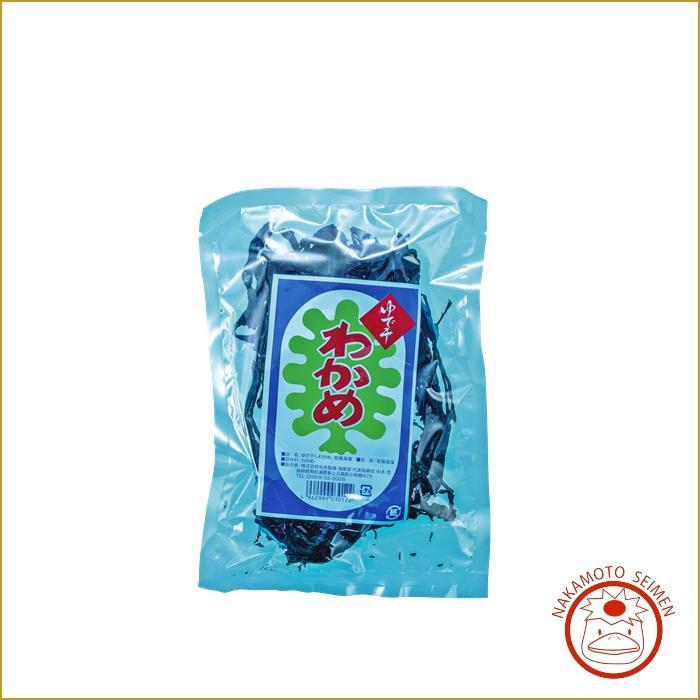 茹で干しわかめ  50g 袋|磯の香り、ミネラルたっぷり・人気の乾燥タイプのワカメ画像