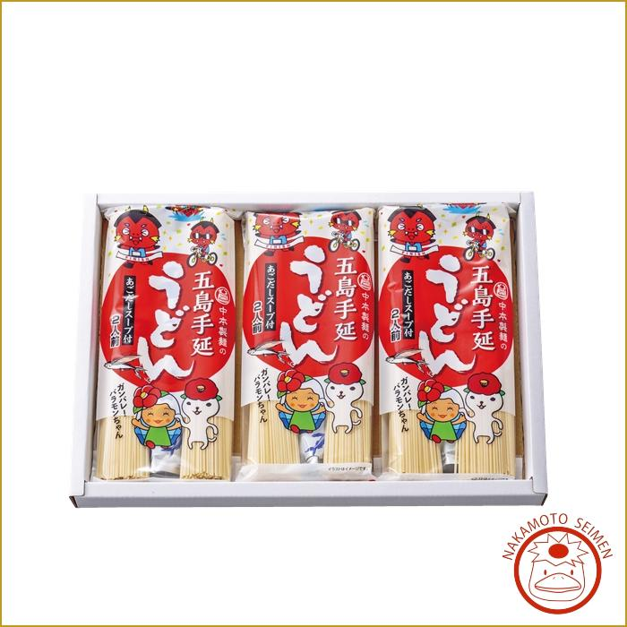 バラキン麺詰合せ(あごだしスープ付)3袋入 箱 手土産・挨拶品に人気 おっどん亭新設とバラモンキング応援画像