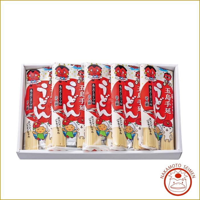 バラキン麺詰合せ(あごだしスープ付)10袋入 箱|ギフト好適品|福江島・おっどん亭開店・バラモンキング応援画像