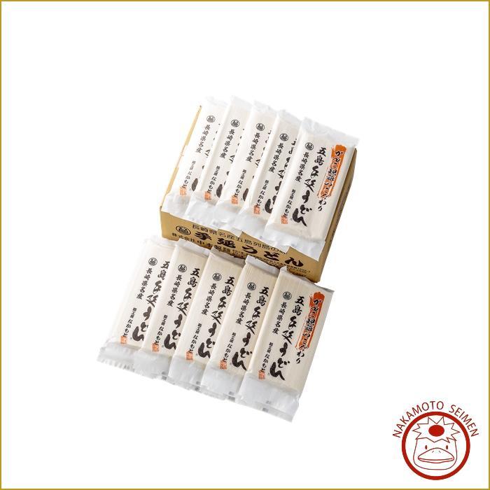 がんこ親爺のこだわりうどん   250g 15袋  箱 |中本製麺人気のこだわり麺|保存食やおこもり食に評判の一品画像