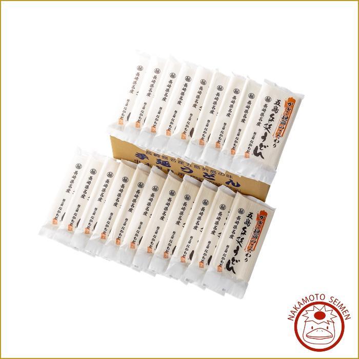 がんこ親爺のこだわりうどん   250g 20袋  箱 |中本製麺人気のこだわり麺|保存食やおこもり食に評判の一品画像
