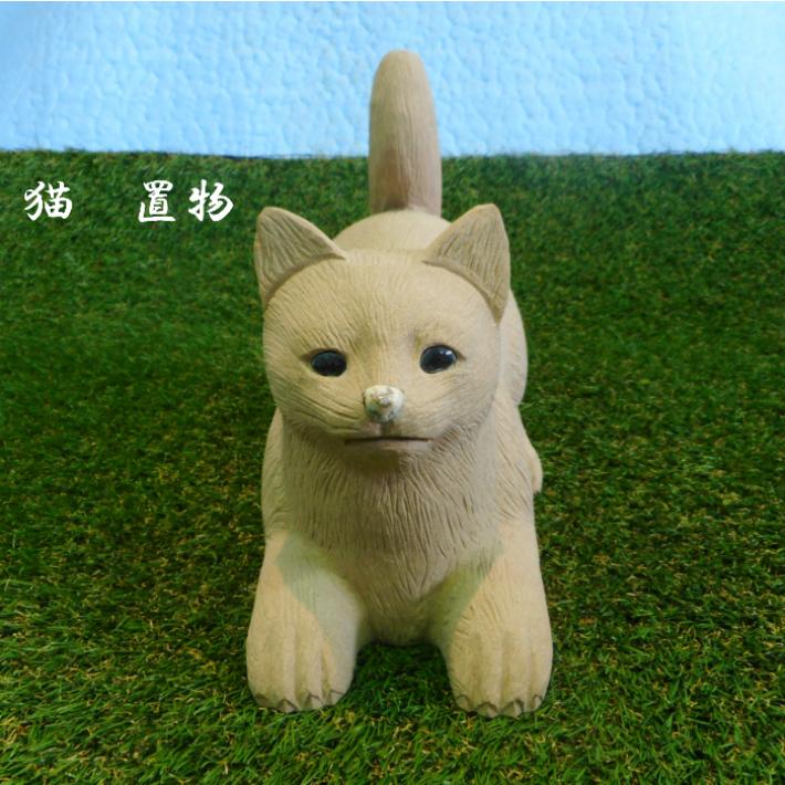 猫 彫刻 置物 石 の画像