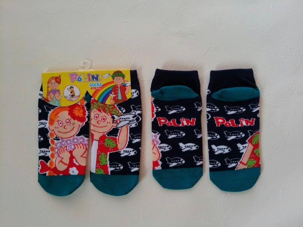 ポーリンオリジナル靴下(レディース、キッズ兼用)の画像