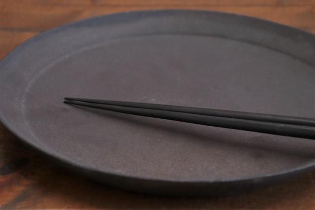 高田志保 黒釉パン皿画像
