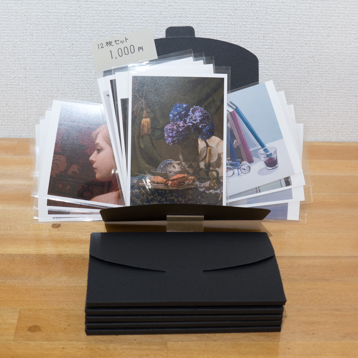 三人の画家展 ポストカード12枚セット画像