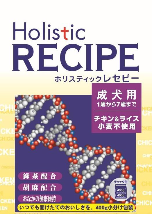 Holistic RECIPE 犬用フード チキン&ライス  成犬用 800g画像