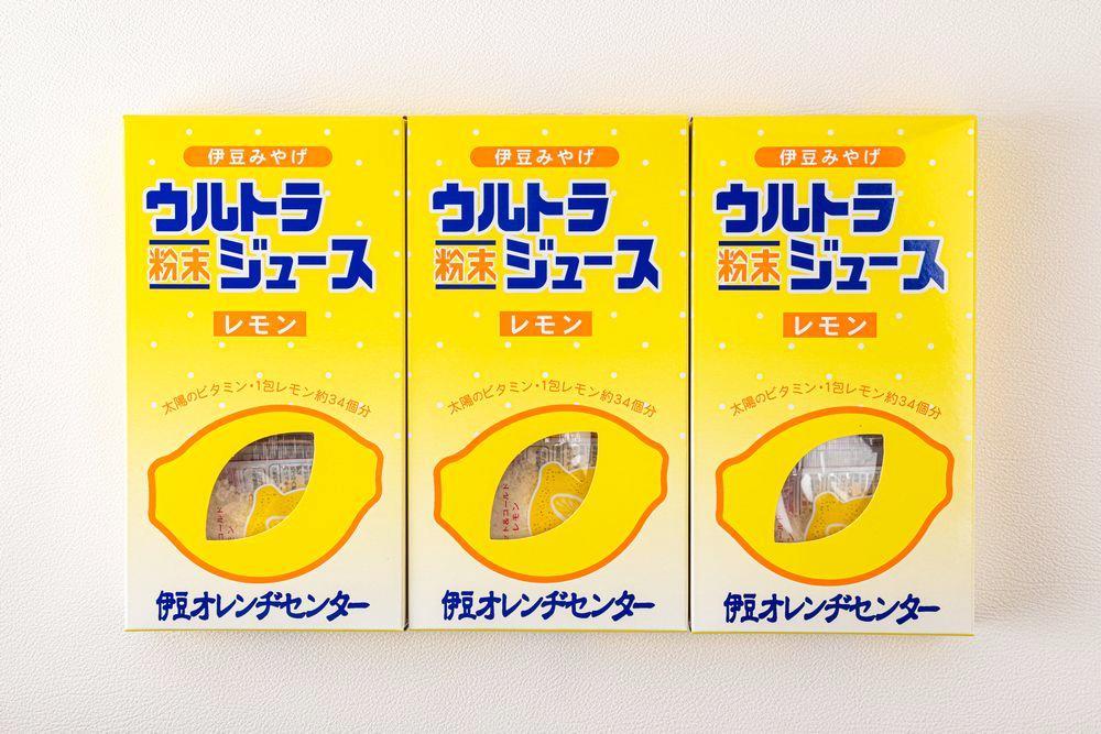 ウルトラ粉末レモンジュース3箱セット画像