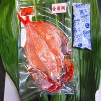 金目鯛の干物1枚入り画像