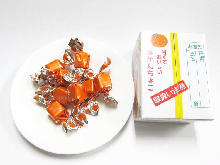 小包チョコみかん画像