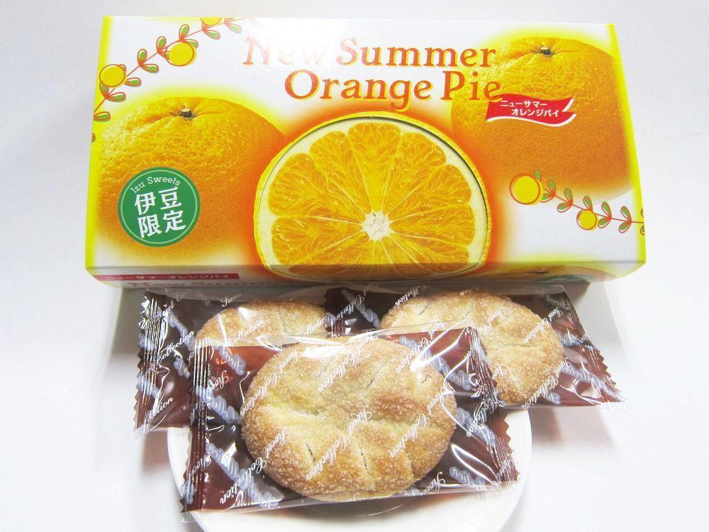 ニューサマーオレンジパイ画像