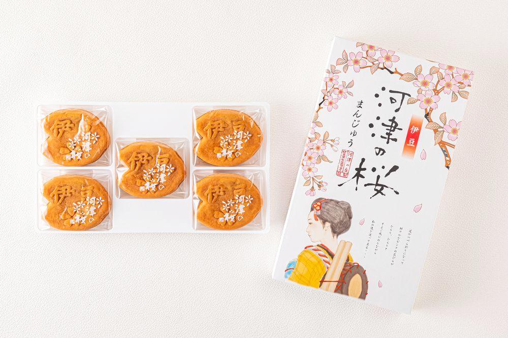 河津の桜まんじゅう 5個入り画像