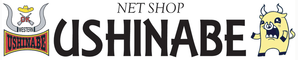 net shop USHINABE