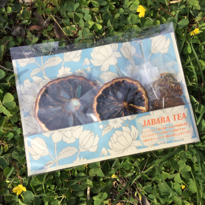 602 JABARA TEA ブルー画像