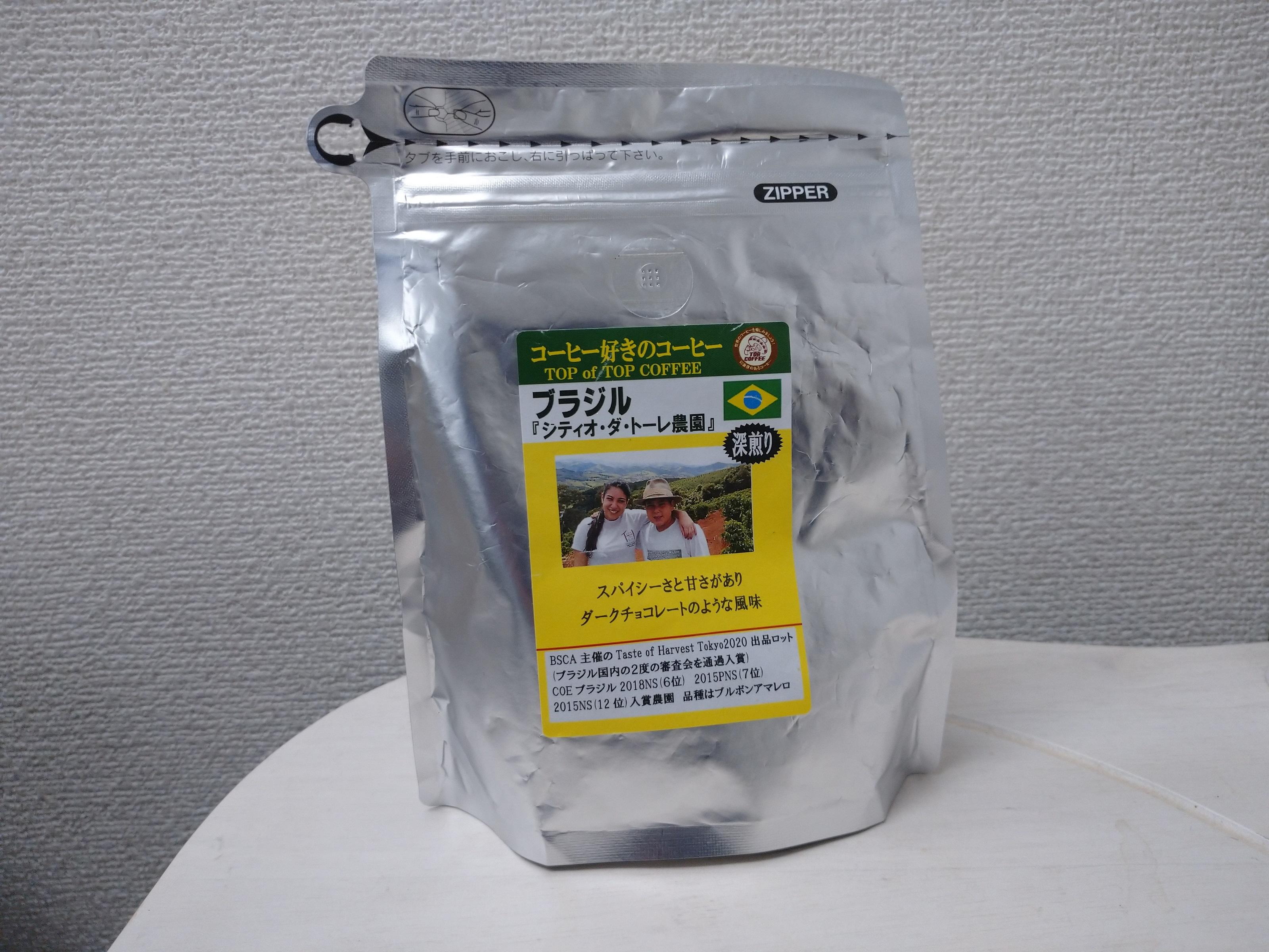 SP珈琲豆 ブラジル 「シティオ・ダ・トーレ」200g (深煎り)画像